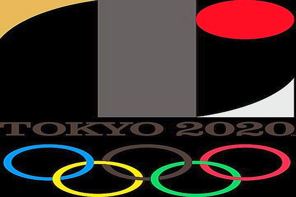 2020 Tokyo Japan Summer Olympics Postponed to 2021 - International Travel News - Trend Magazine Online